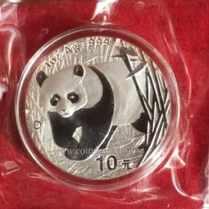 china silver coin small d rare