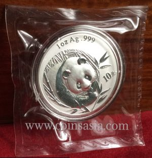 china silver coin