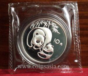 1984 Silver Panda Proof 10 Yuan Coin