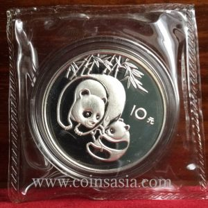 1984 Silver Panda Proof 10 Yuan Coin
