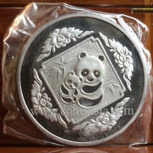 1985 Hong Kong china silver coin