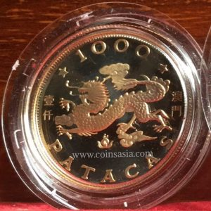 macau gold coin
