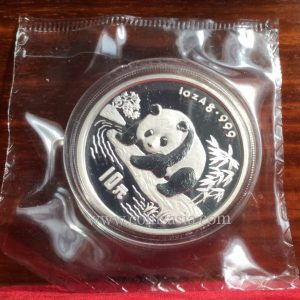 Silver Panda Proof coins and medals