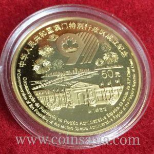 macau china gold coin