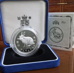 macau silver coin