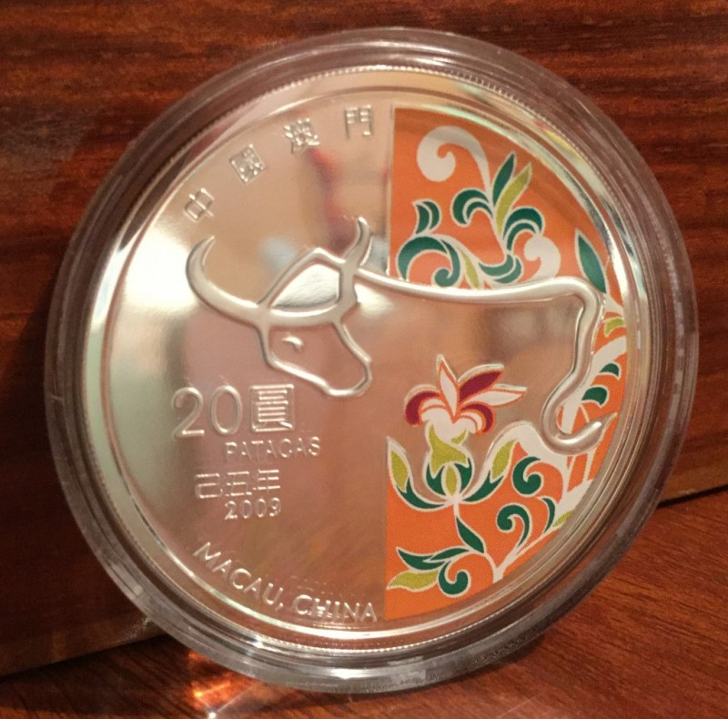 2009 macau silver lunar Ox coin