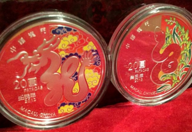 maca 2x dragon and snake silver