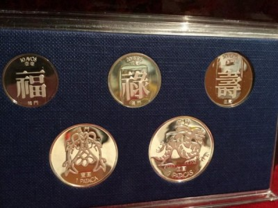 1982 Macau Lunar Proof Silver Coin Set