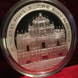 Macau series II silver