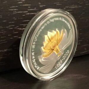 Macau Silver