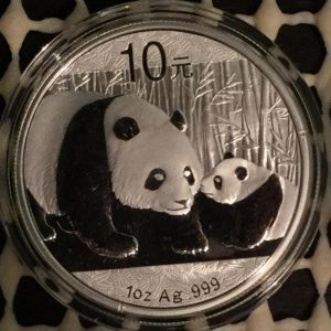 2011 china silver coin