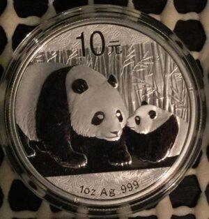 2011 china silver coin