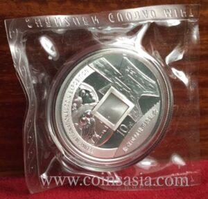 beijing coin show silver