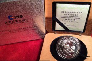 china silver panda coin rare jinan