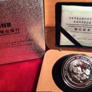 china silver panda coin rare jinan