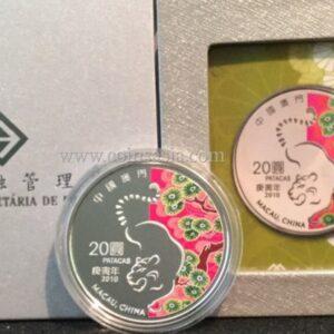 macau silver coin tiger