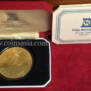 macau silver coin rare monkey