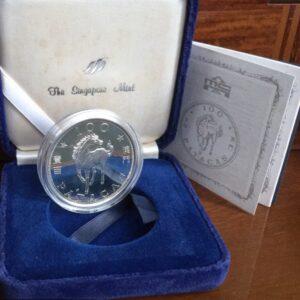 1990 macau silver horse coin