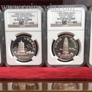 1984 Chinese silver pagoda medal set