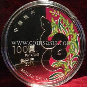 2013 Macau 100P Silver 5oz Lunar SNAKE coin