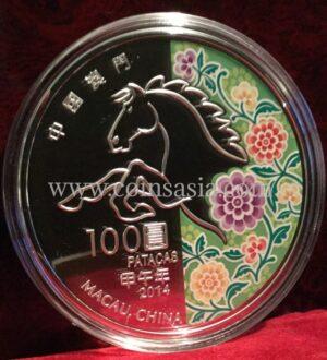 macau 5 oz silver coin