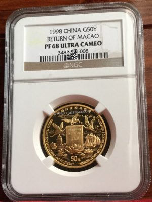 macau gold coin