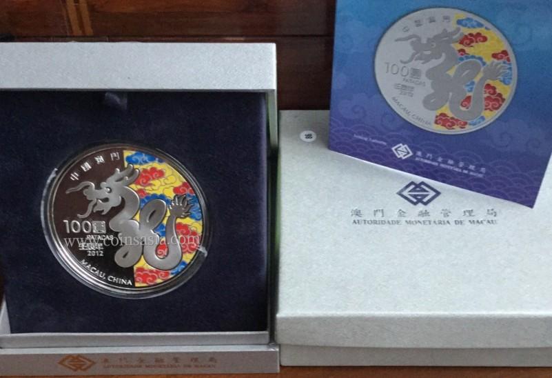macau 5oz silver coin