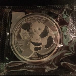 Macau China silver panda coin
