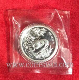 China silver panda coin