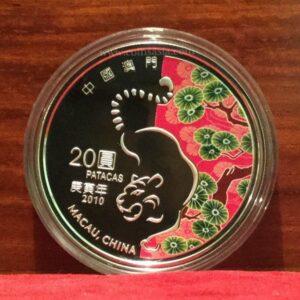 Macau series III silver