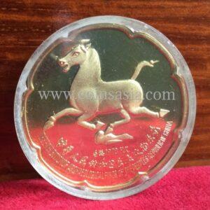 Hong Kong Coins and Medals