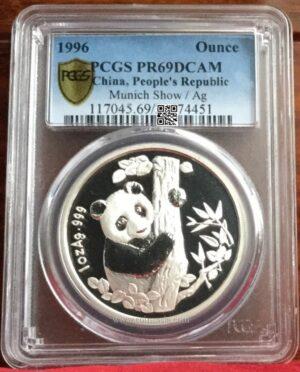 china silver coin munich panda