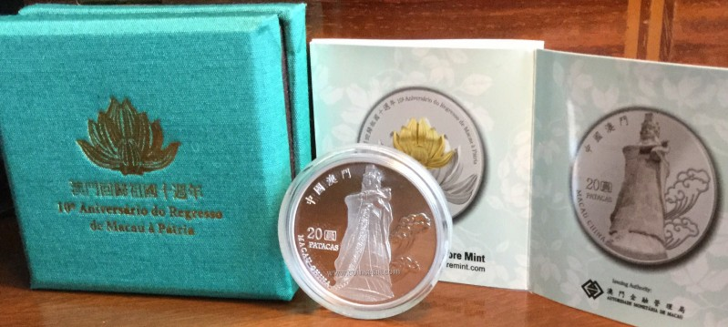 2009 A-Ma Macau silver