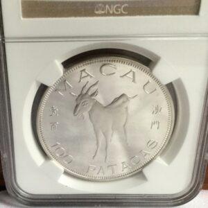 1979 Macau silver goat