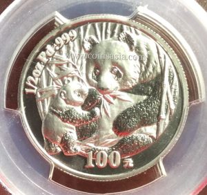 china platinum coin