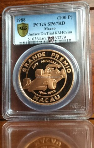 1988 Macau bronze Grand Prix pattern