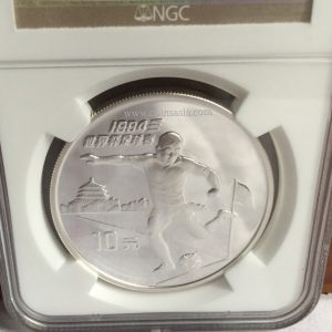 1994 China silver World Cup football coin
