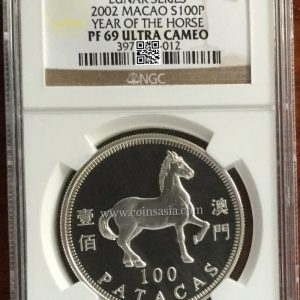 2002 Macau lunar silver horse pf69