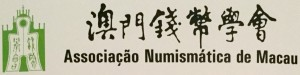 Macau numismatic society