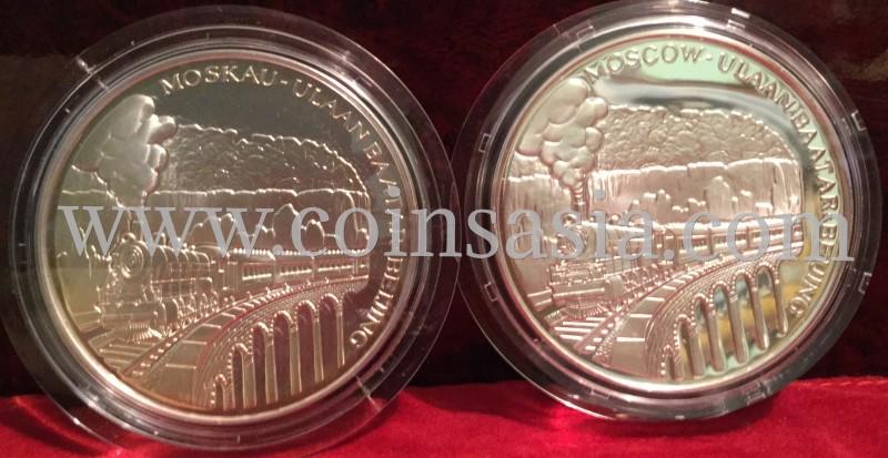 mongolia 5 oz silver