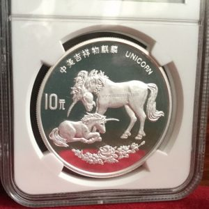 China Unicorn Silver and Gold Coins