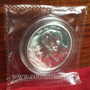 beijing coin show silver panda