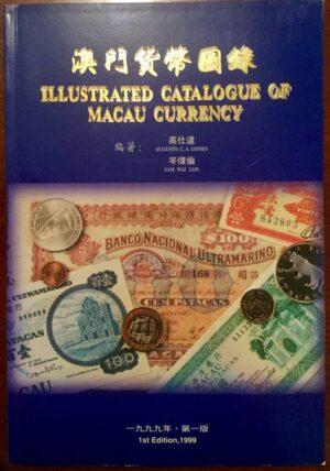 Macau coin magazine book