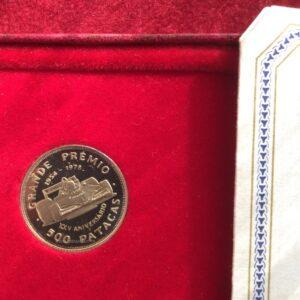 1978 Macau Gold Grande Premio (Logos)