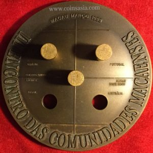 1999 Macau bronze medal