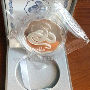 2001 China silver Snake coin