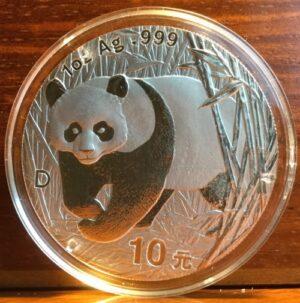 2001 China silver panda coin