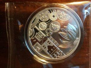 2014 Macau 1st coin show medal
