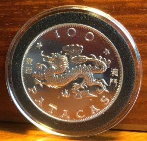 1988 Macau silver lunar dragon coin