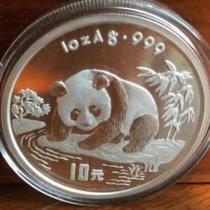 1995 China silver proof panda scarce coin